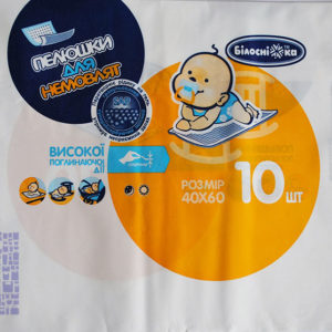 Багатоклапанний пакет для пакування гігієнічних виробів, артикул ПФ 07