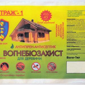 Пакет Фасувальний, артикул ПФ 01