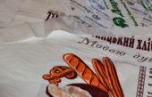 Пакети майка з логотипом