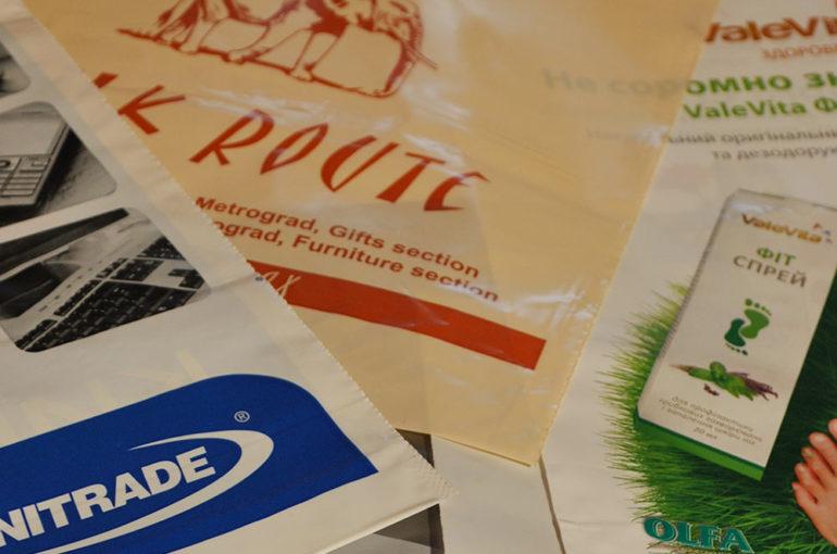 Пакеты с вырубной ручкой
